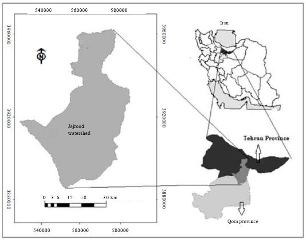 Image for - Land Use Management in Order to Maximizing Benefit and Minimizing Soil Erosion
