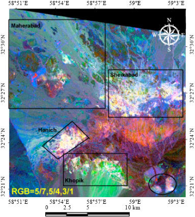 Image for - Using ETM+ and Airborne Geophysics Data to Locating Porphyry Copper and Epithermal Gold Deposits in Eastern Iran