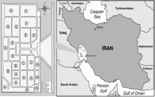 Image for - Metals Distribution in Topsoils Around Industrial Town of Ahwaz II, Ahwaz,    Iran