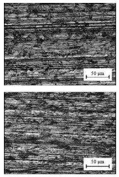 Image for - Plasticity Analysis of Pure Aluminium Extruded with an RBD Palm Olein Lubricant
